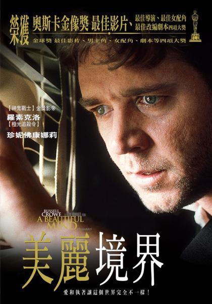 movie_poster