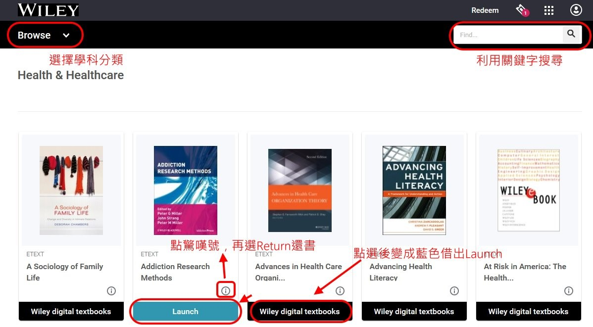 Wiley eText book教科書試用
