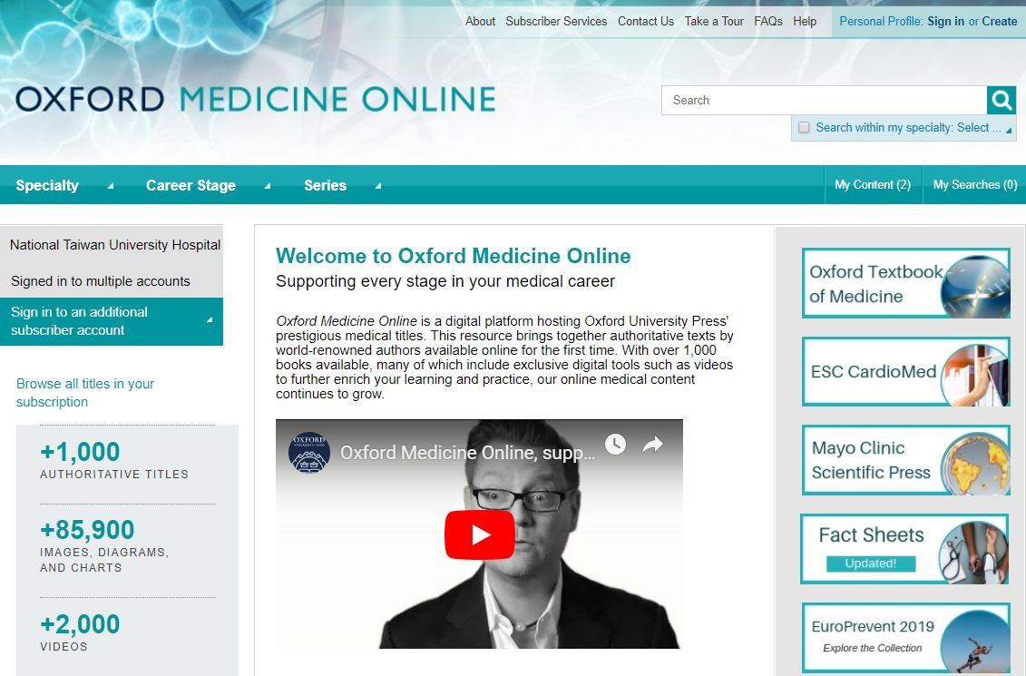 Oxford Medicine Online 醫學電子書