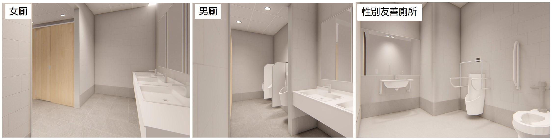 二期空改-3D示意圖-廁所