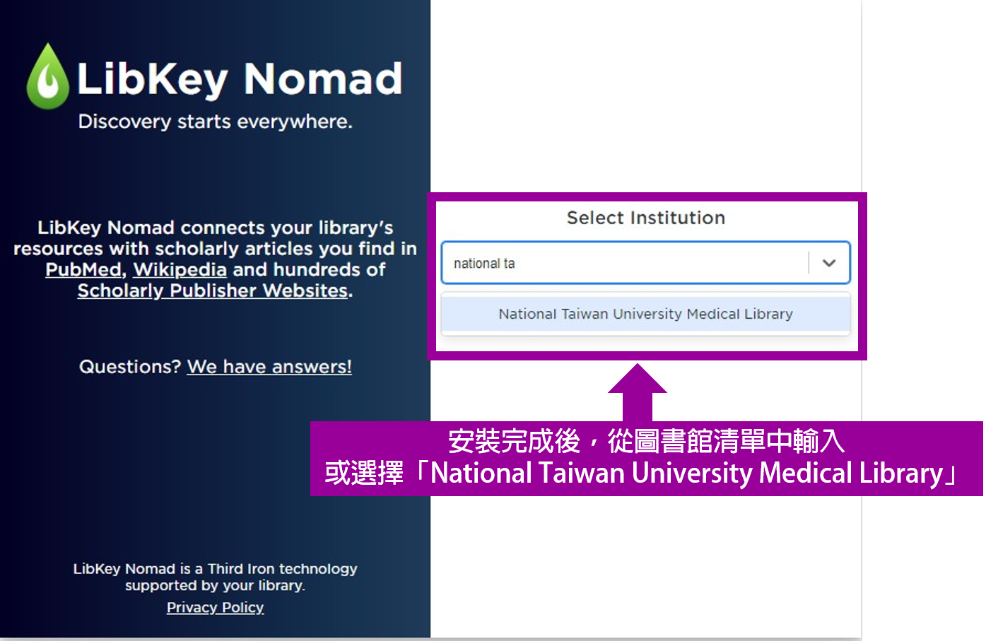 輸入或選擇National Taiwan University Medical Library