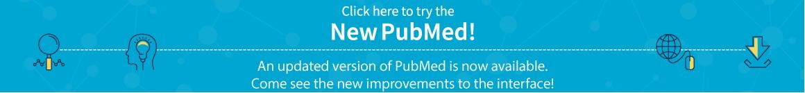 PubMed自2020年起更換新介面