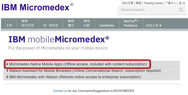 Micromedex Native Mobile Apps