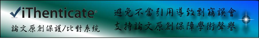 igroup_201403