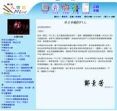 物治人、物、誌 第三十七期 (2010/1/8)